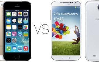 Apple против основного конкурента: за и против.