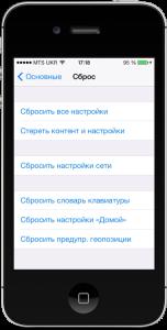 Sbros nastroek iPhone