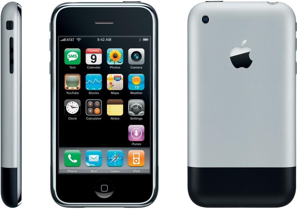 Pervyj iPhone