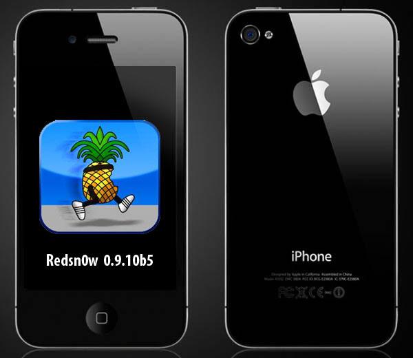 Redsnow dlja iPhone