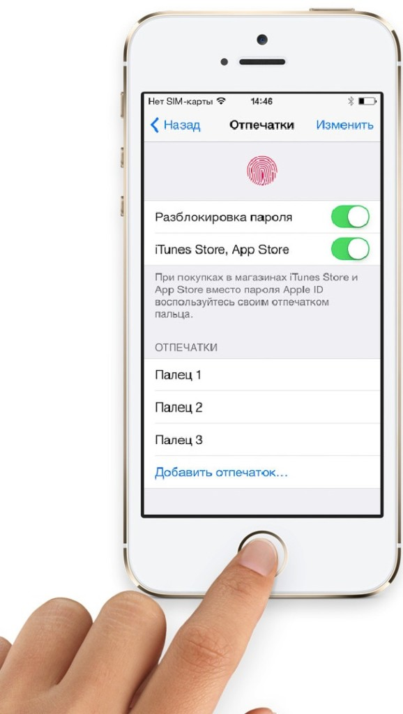 nastrojki otpechatka pal'ca iPhone 5s