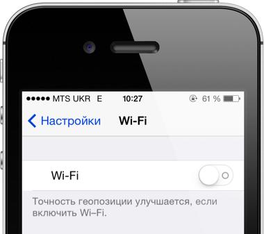 Chto delat', esli ne rabotaet Wi-Fi na iOS 7