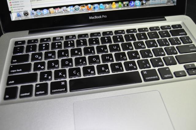 Pri pomoshhi klaviatury