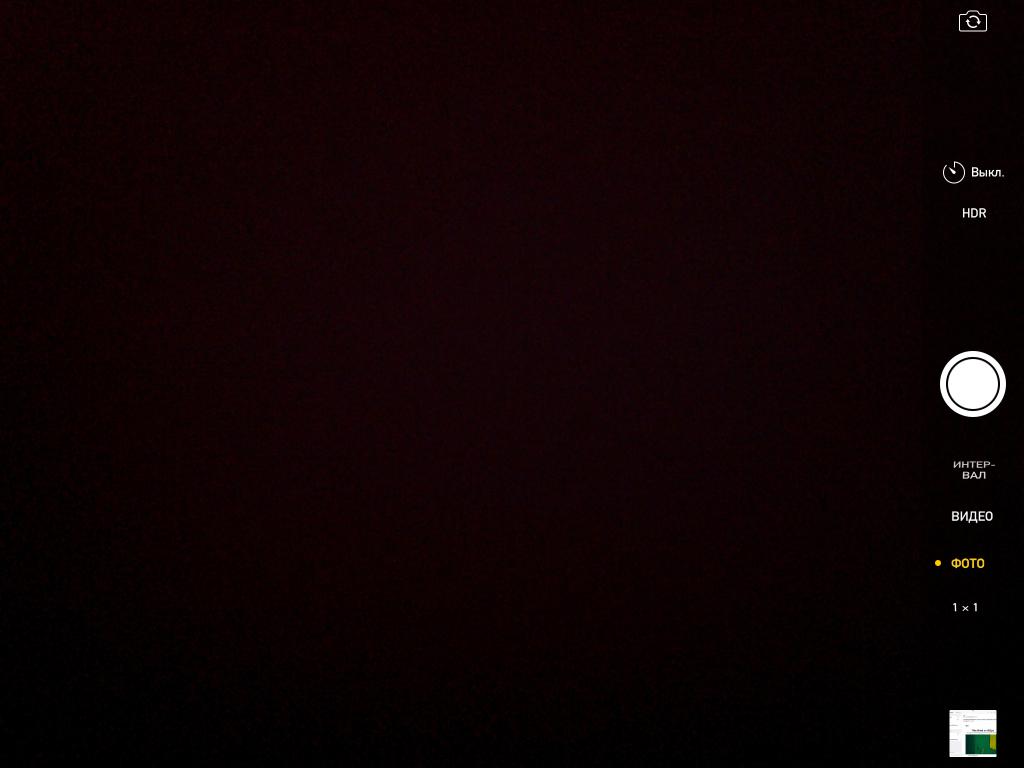 Обзор Камеры iOS 8