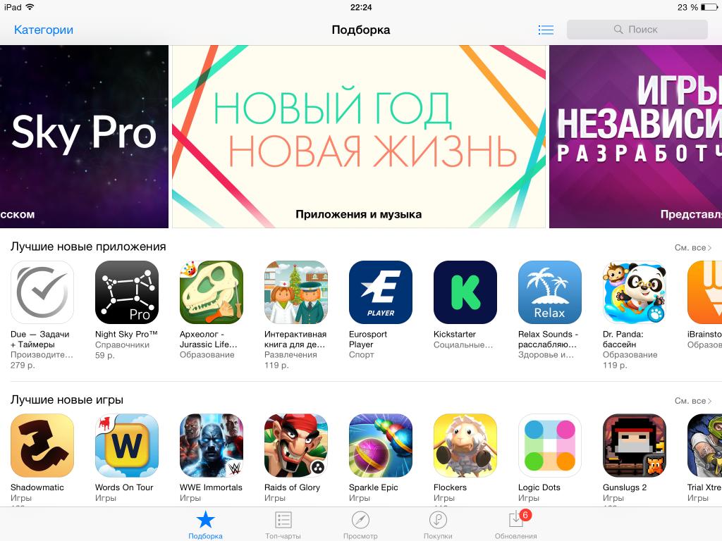 App Store iOS 8