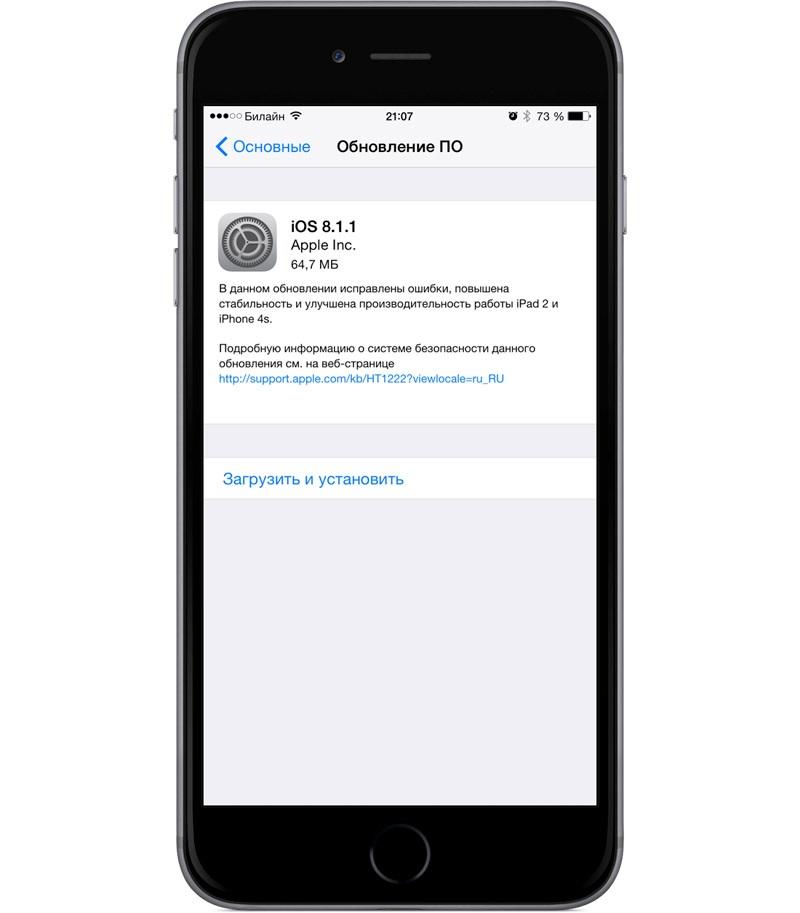 Obnovlenie iPhone do vos'moj iOS process, vozmozhnye problemy