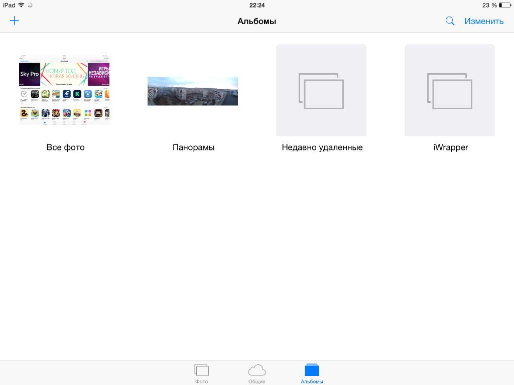 Obzor Foto i pochty iOS 8