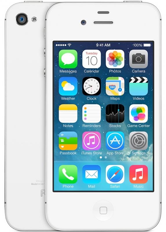Negotovnost' obnovlenija dlja iPhone 4S