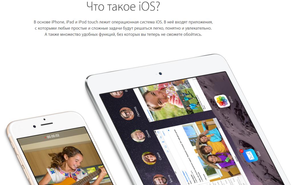 Pervoe znakomstvo s iOS 8