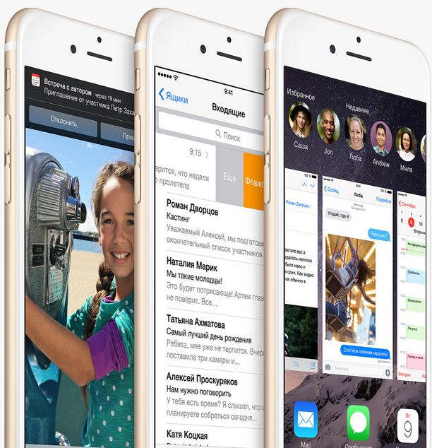Poleznye novovvedenija v novoj iOS