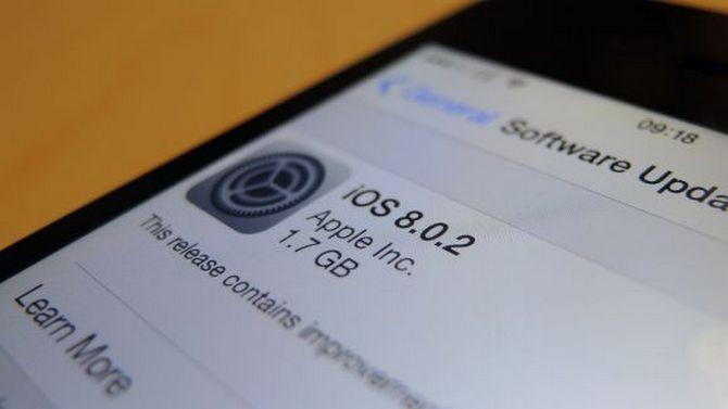 остановить обновления на айфон