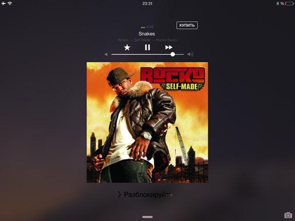 iTunes na jekrane blokirovki