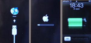Установка прошивки на iphone