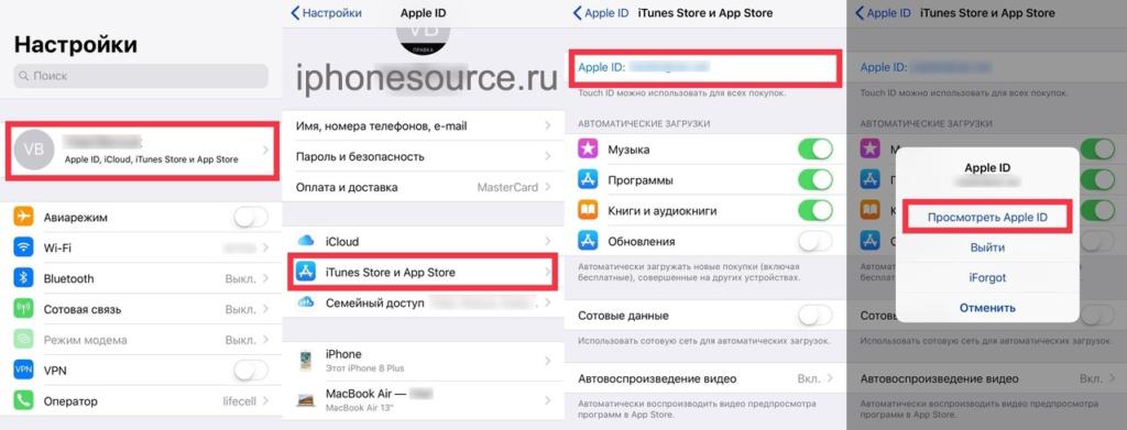Платные подписки на iPhone: как их посмотреть и отключить
