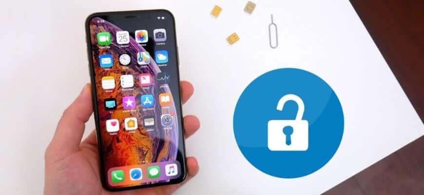 Как разблокировать iPhone?